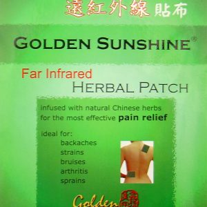 Golden Sunshine® Far Infrared Herbal Patch - Cool